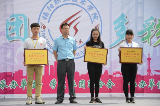 我校举办第15届社团嘉年华暨学生社团招新活动